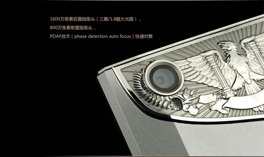 hanmac knight camera