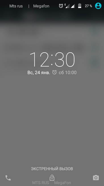 Визуальные эффекты Android (размытие экрана блокировки)