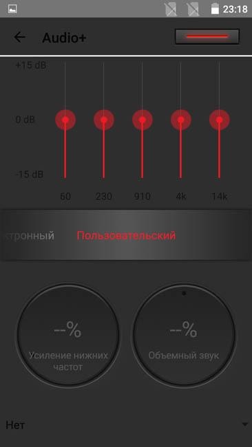 Встроенный эквалайзер в стандартный плеер для воспроизведения музыки на Android 5.1