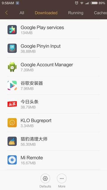 Еще китайские приложения на родной прошивке, Google Play я уже успел установить. Его не было