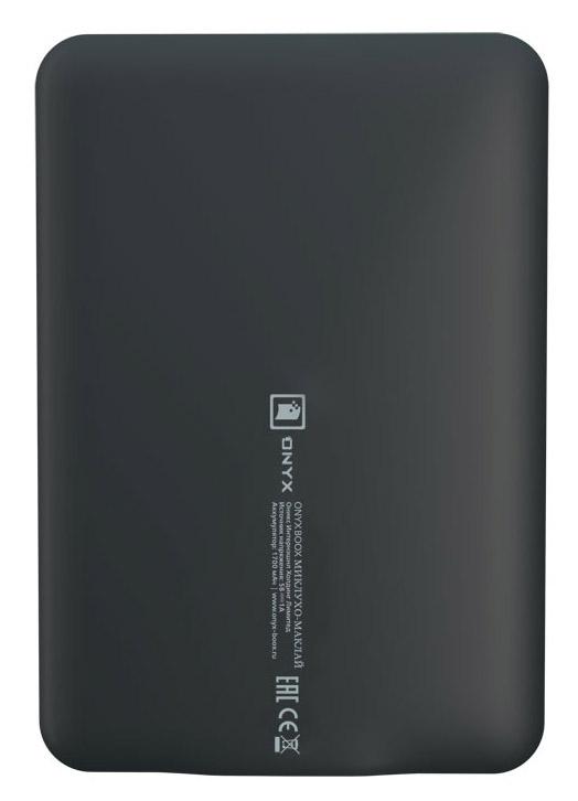 Задняя спинка пластикового корпуса ONYX BOOX Миклухо-Маклай