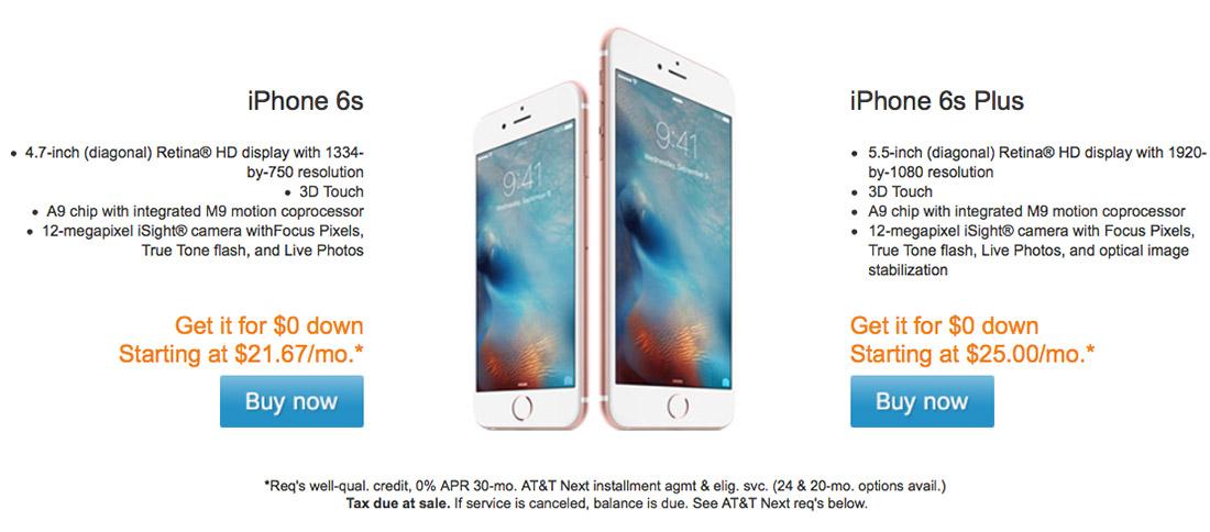 Купить iPhone 6S разблокированный, без контракта