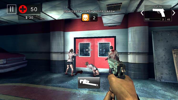 Низкие параметры графики в Dead Trigger 2