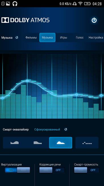 Приложение Dolby Atmos для Lenovo A7000