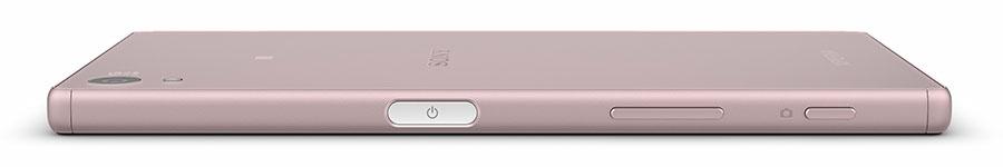 Розовый корпус Sony Xperia Z5