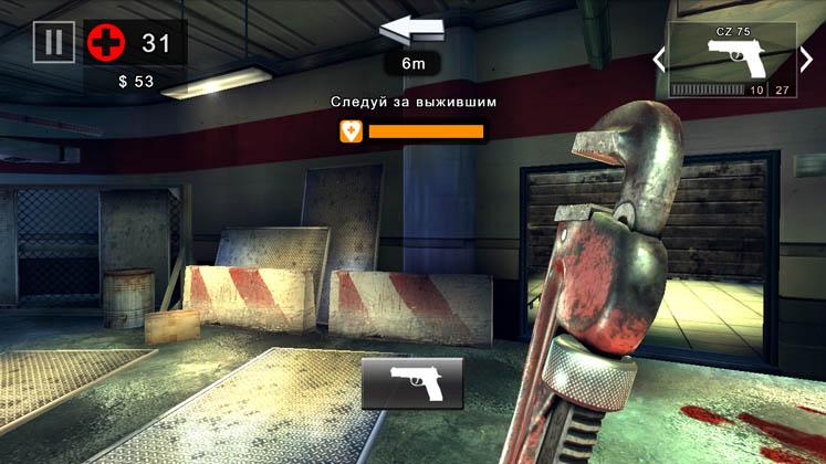 Средние параметры графики в игре Dead Trigger 2