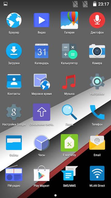 Стандартные приложения Phicomm Energy 653 без утилит от Google