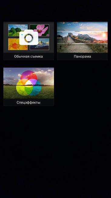 Сюжеты съемки на Lenovo A7000
