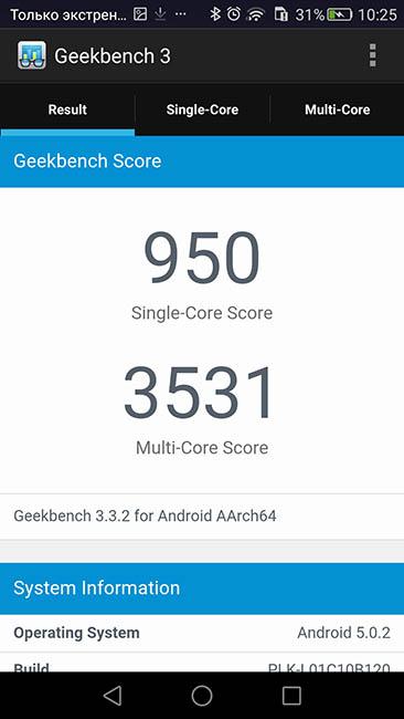 Тест Honor 7 в Geekbench 3