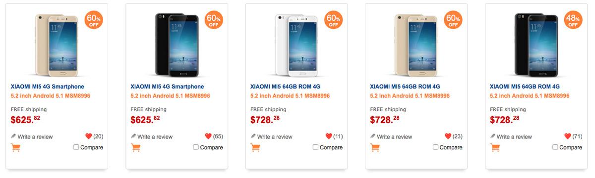 Цены на Xiaomi Mi5 в китайском online-магазине