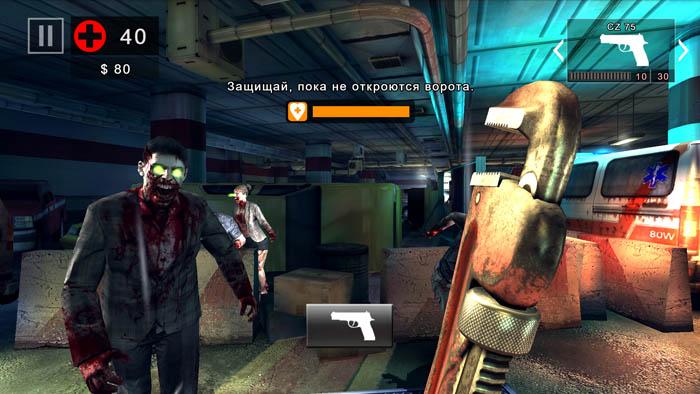Lenovo Phab Plus в игре Dead Trigger 2