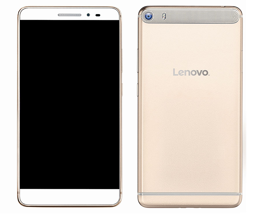 Lenovo Phab Plus золотой