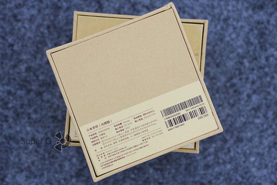 Техническая информация про Xiaomi Mi Band 1S