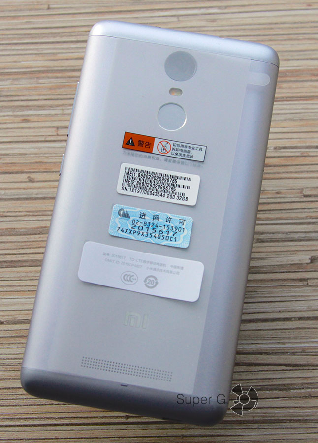 Распаковка Xiaomi Redmi Note 3