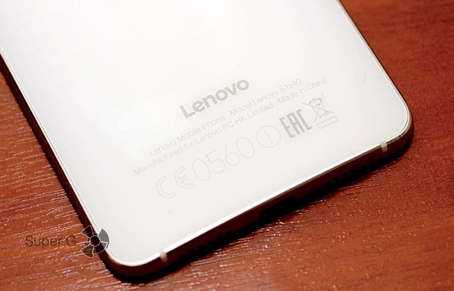 Информация о продукте в Lenovo Vibe S1
