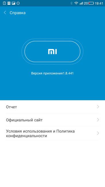 Mi Fit версия 1.8.441