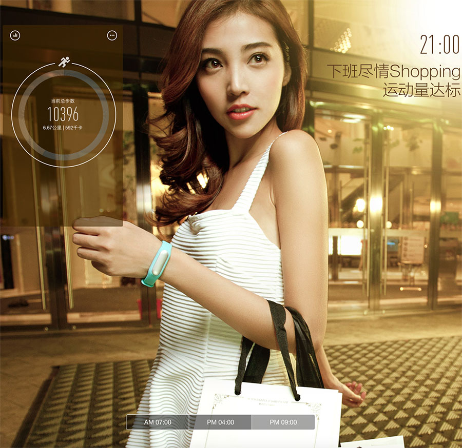 Xiaomi Mi Band 1S шагомер для девушек