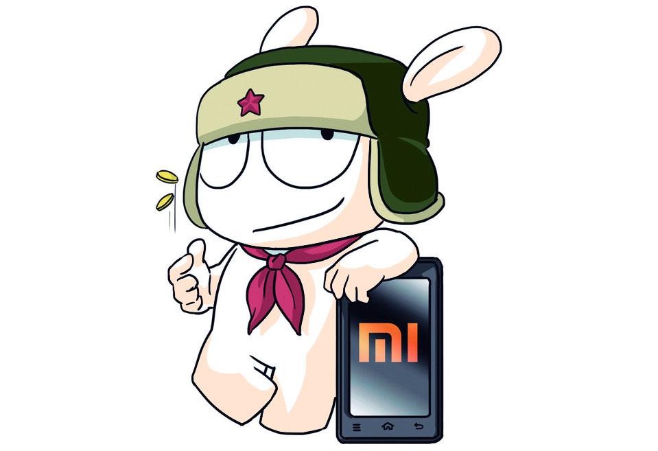Xiaomi Rabbit Boy