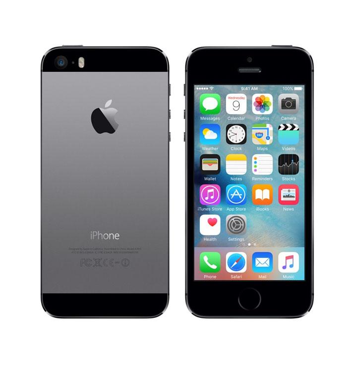 iPhone 5S со вставками под антенны