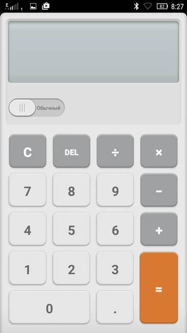 Калькулятор в Vibe UI
