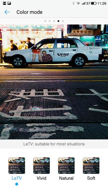 Настройка дисплея на смартфоне LeTV 1s