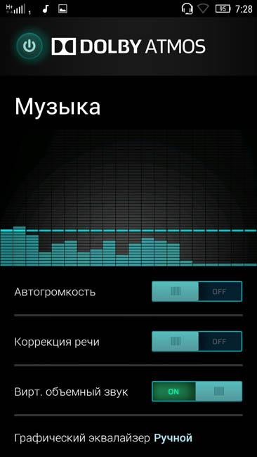 Настройка Dolby Atmos на смартфоне Lenovo