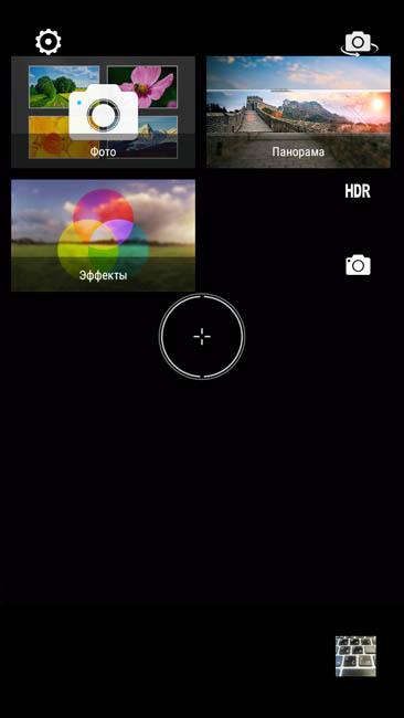 Режимы съемки на Lenovo A6010 Plus