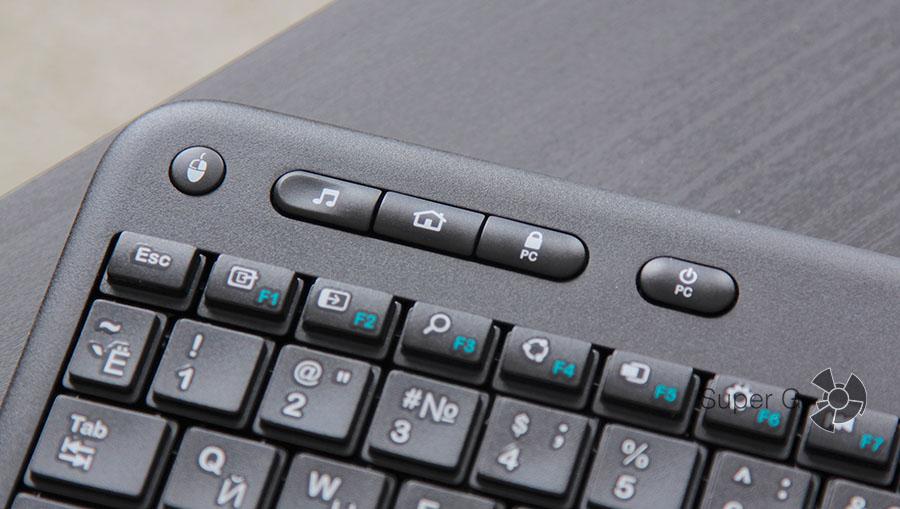 Кнопки быстрого доступа на клавиатуре