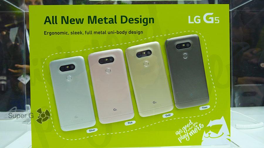 LG G5 все цвета корпуса