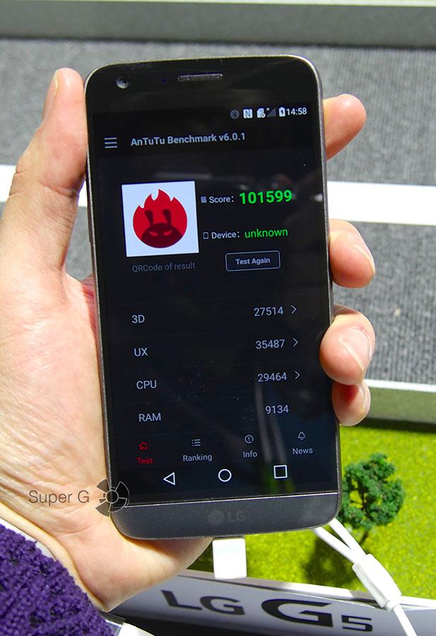 LG G5 тест AnTuTu