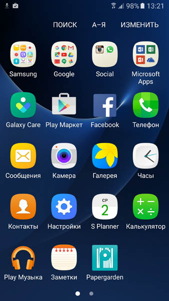 Матрица иконок приложений на Samsung Galaxy S7