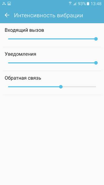 Настройка интенсивности вибрации на Samsung Galaxy S7