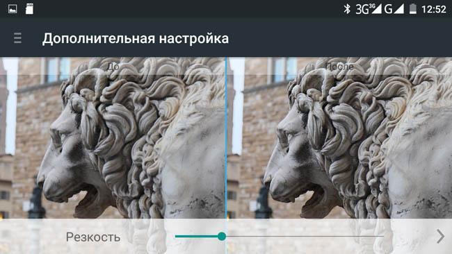 Настройка резкости картинки в Miravision