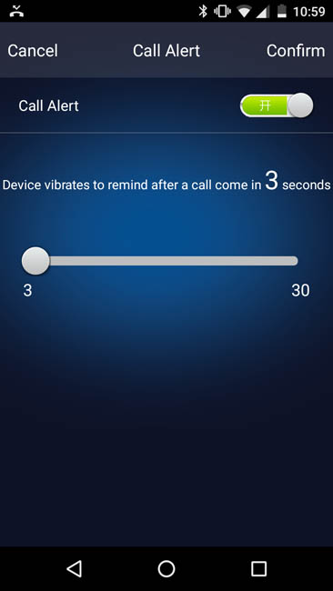 Настройка уведомления о входящих звонках (минимум 3 максимум через 30 секунд)