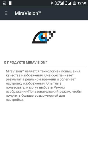 Настройки Miravision на Cubot S600