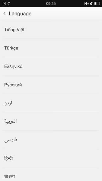 Поддержка русского языка в Oppo N3 есть по умолчанию