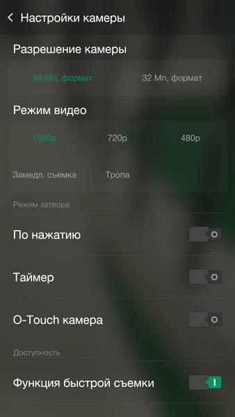 Разрешение камеры Oppo N3 может достигать 64 Мп