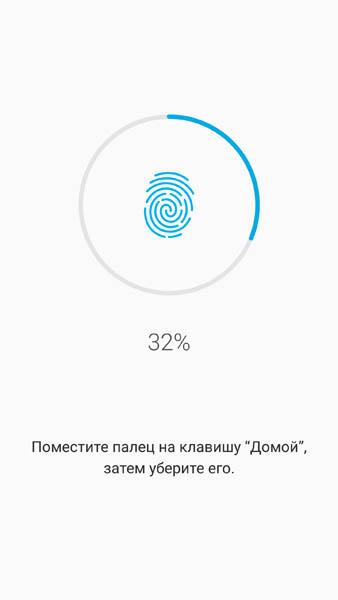 Регистрация отпечатка пальца в Samsung Galaxy S7