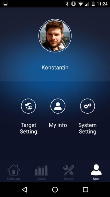 Редактирование и информация о профиле Elephone