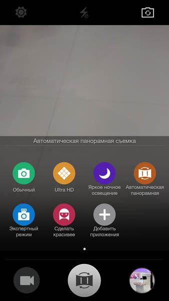 Режимы съемки на камеру Oppo N3