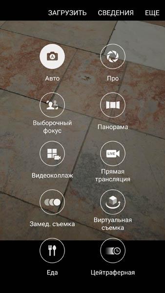 Режимы съемки на Samsung Galaxy S7