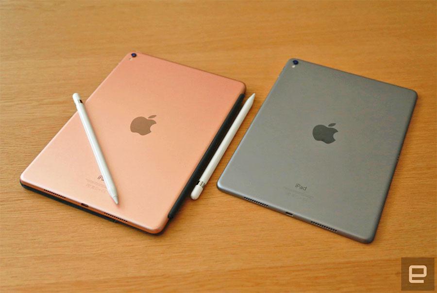 Розовый iPad Pro 9.7