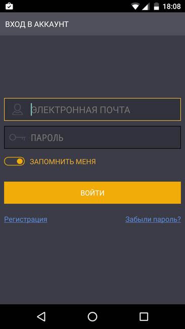 Создание учетной записи EasyFrame