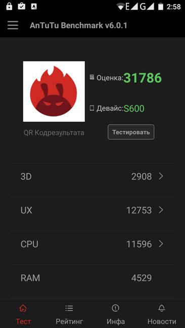 Тестирование производительности Cubot S600 в AnTuTu 6.0.1