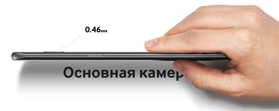 Толщина Samsung Galaxy S7