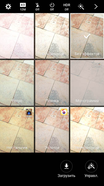 Фильтры камеры Samsung Galaxy S7