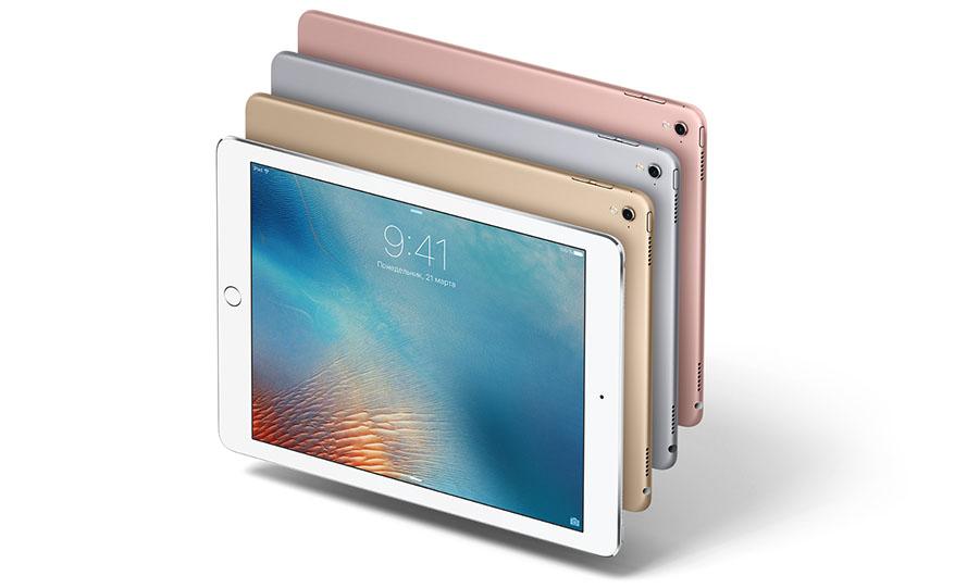 Цвета корпуса нового планшета iPad Pro 9.7