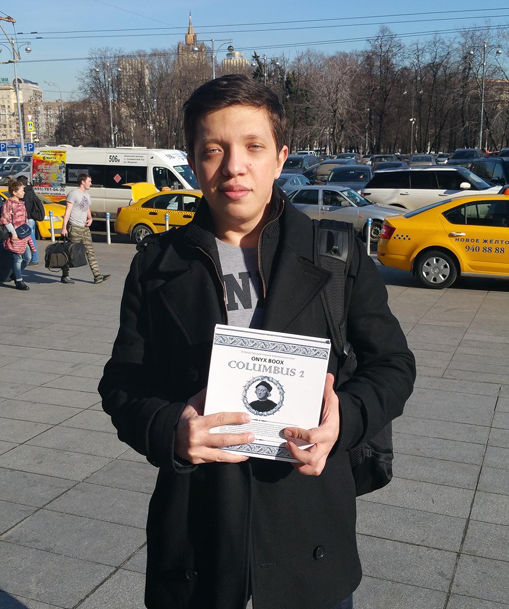 Знакомьтесь! Это Руслан и его заслуженный приз - читалка ONYX BOOX Columbus 2