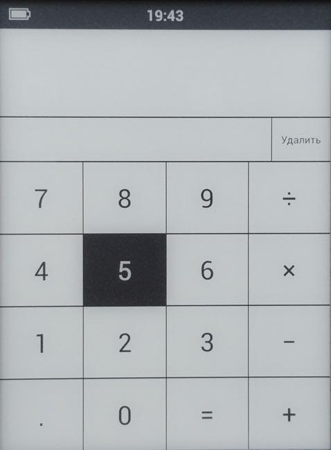 Встроенный в ONYX BOOX Columbus 2 калькулятор