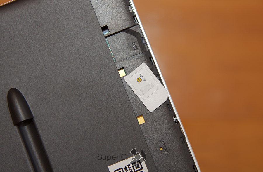 Фоторамка EasyFrame имеет встроенную SIM-карту Билайн